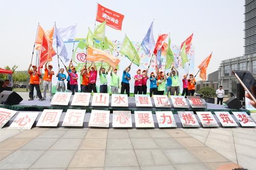 苏州高新区统一战线生态徒步活动