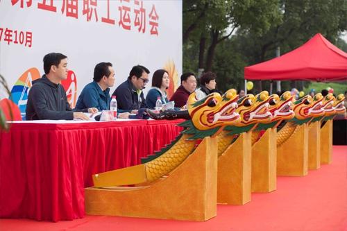 招行银行苏州分行第五届职工运动会