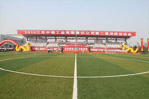 淮安市人民警察培训学校