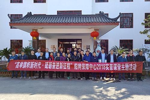 上海红色教育