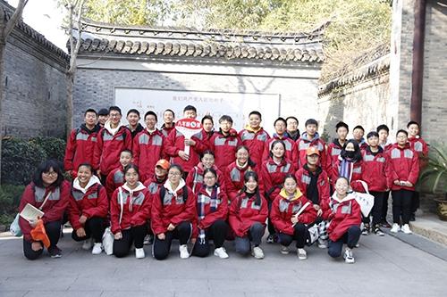 上海研学旅行
