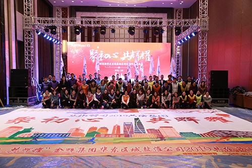 上海共绘蓝图